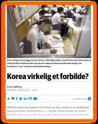 Korea som forbilde for norsk skole? (DN, 22. aug 2015)
